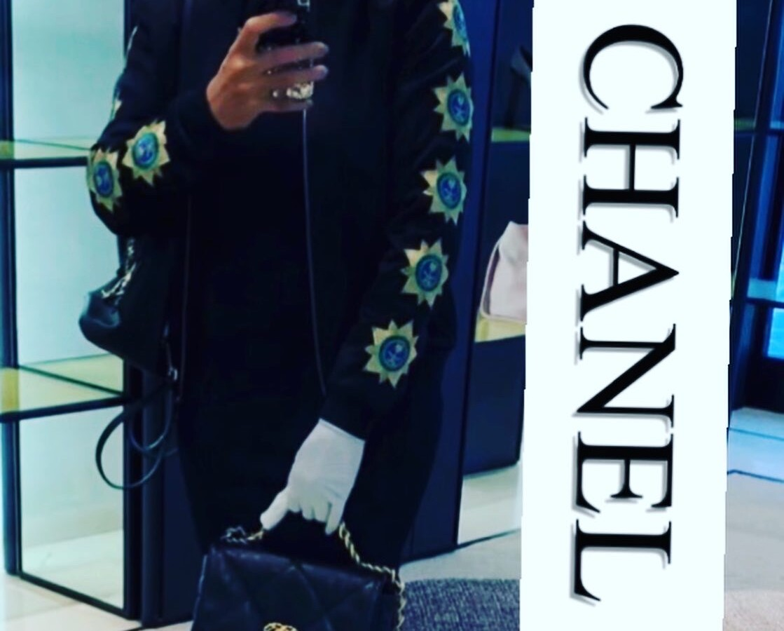 Everything in Chanel Boutique 2020 2021 collection – 20k etc….